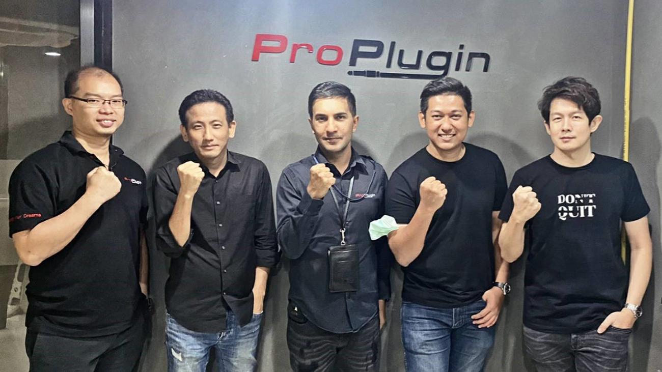 ProPlugin